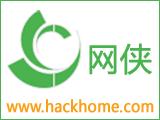acrobat x pro 中文汉化补丁