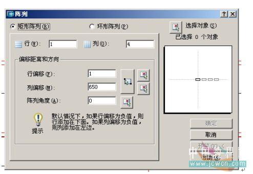需要到角的边到圆角,R 为20.完成后如图:-AutoCAD实例教程 直