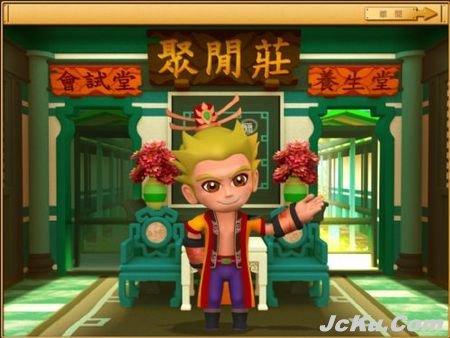 【游戏截图】   在装备系统中角色从本来手持一样武器添加...