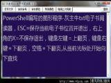 灰主牛txt电子书阅读器 3.2