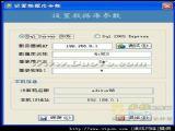 8UFTP(FTP客户端工具) v3.8.1.3 绿色版