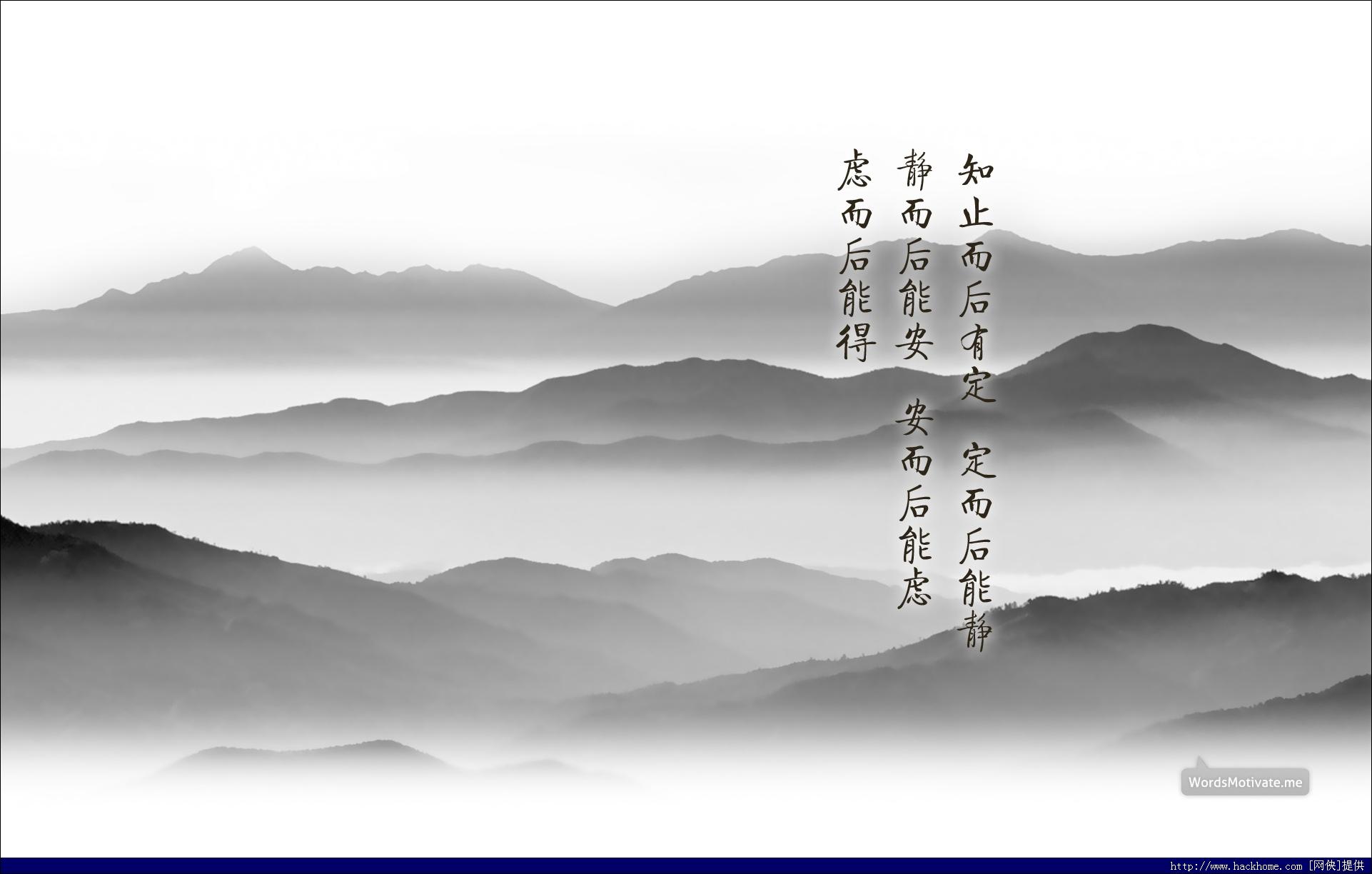 poco软件下载_励志壁纸1920×1200【8】[多图] 完整页 - 桌面壁纸 - 嗨客软件下载站