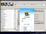 歪歪语音2014官网最新版 V7.0.0.0 安装版