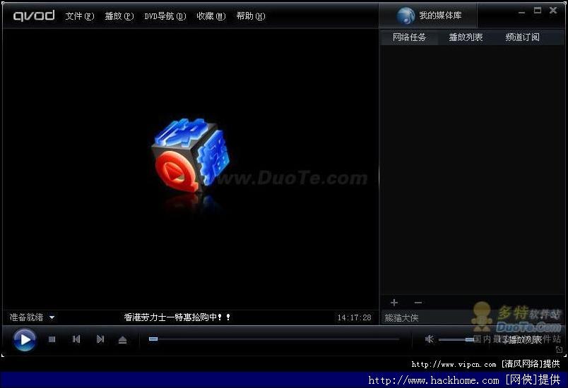 qqvod下载_快播手机播放器(qvod player下载)官网 v1.1.1iphone免费版