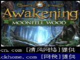 《觉醒2:落月森林》 完整硬盘版