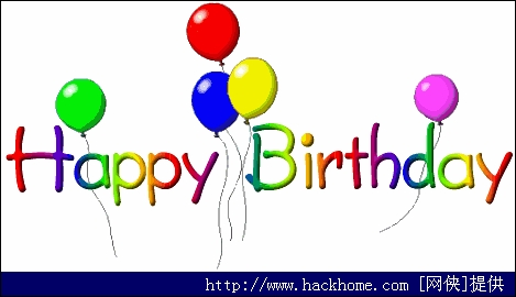 2011生日祝福图片收集[多图]图片