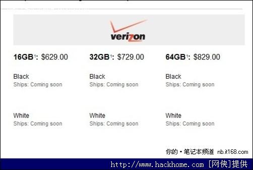 Verizon的3G版本iPad 2 为了iPad2这些配置升级,咱们须要换掉手上的iPad一代么?   原本,关于不差钱的果粉来说,就算手上拥有iPad一代,也肯定会把iPad2收获囊中典藏。而关于咱们普通消费者,假设曾经入手iPad一代,小编我以为是在没有必要为了此次升级而浪费金钱。剖析原由编辑我总结了如下几点: 第一:iPad2此次升级实属不能之举,议决本年年头众多高规格高硬件配置的安卓平台平板计算机的揭晓,咱们不难看出,针对iPad的平板大战曾经愈演愈烈。iPad虽然凭借精彩的使用特征和App