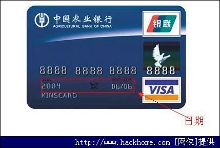 有效期_支付宝实名认证,信用卡有效期和cvv标示在哪?[多图]