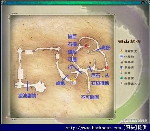 仙剑奇侠传5全地图效率练级练法术攻略[多图]