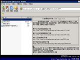 Isilo   PDB电子书阅读工具 v4.32 绿色中文版