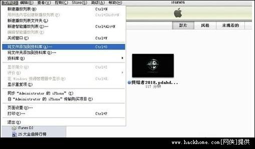 苹果mp3下歌的方法步骤
