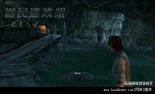 《孤岛惊魂3》全剧情通关详细图文攻略