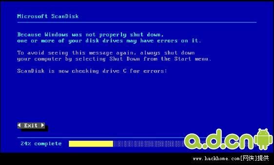 安装完毕就会直接启动windows98,经典的windows98启动界面直接显示图片