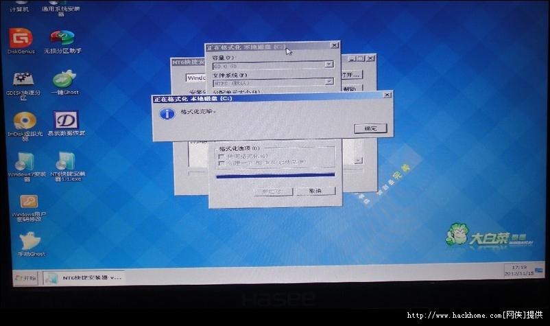 笔记本电脑加装ssd以及4k分区