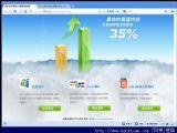 360极速浏览器官方正式版 v8.0.0.508  安装版