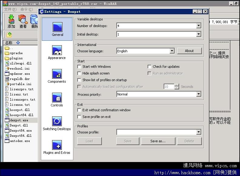 phpstorm mac版下载,phpstorm