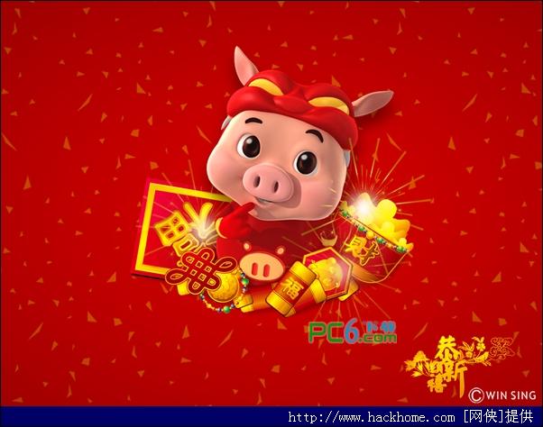 2012龙年恭喜发财桌面壁纸