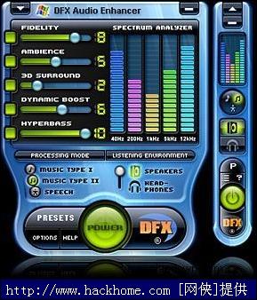 草特码音效软件下载,草特码语音音效精灵