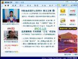搜狐微门户官方 V1.0.2beta版