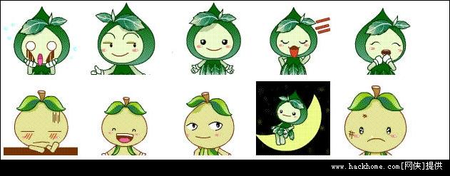 可爱卡通搞笑的柚宝儿qq表情包