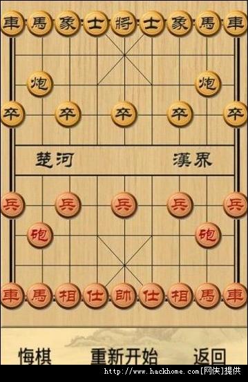 中国象棋,超高难度ai,打败全国绝大多数高手图片