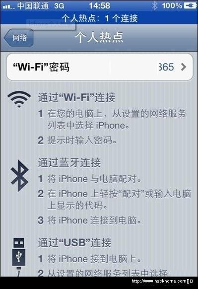 苹果手机设置dns上twitter教程[多图]