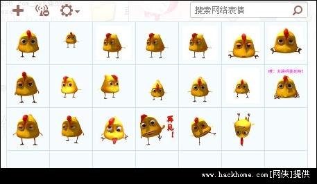 非常可爱的幸福鸡qq表情包eif格式