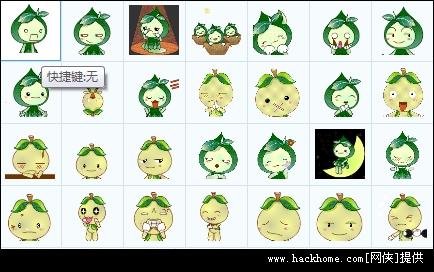 可爱卡通搞笑的柚宝儿qq表情包下载