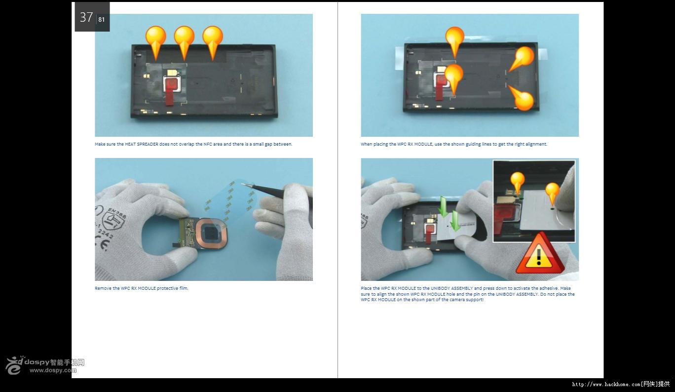 诺基亚920t xp驱动_诺基亚Lumia920拆机和组装详细图文教程![多图] 完整页 - 手机技巧 ...