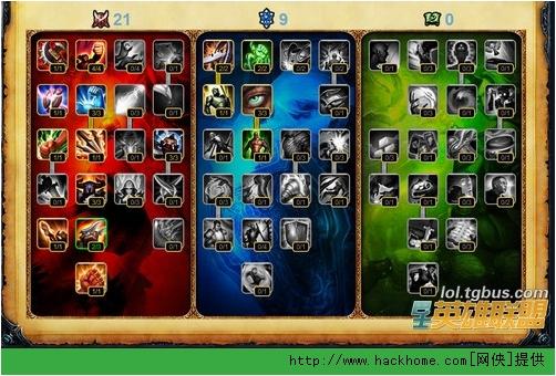 英雄联盟LOL s4 adc天赋怎么进行加点 adc通用天赋加点图文详解
