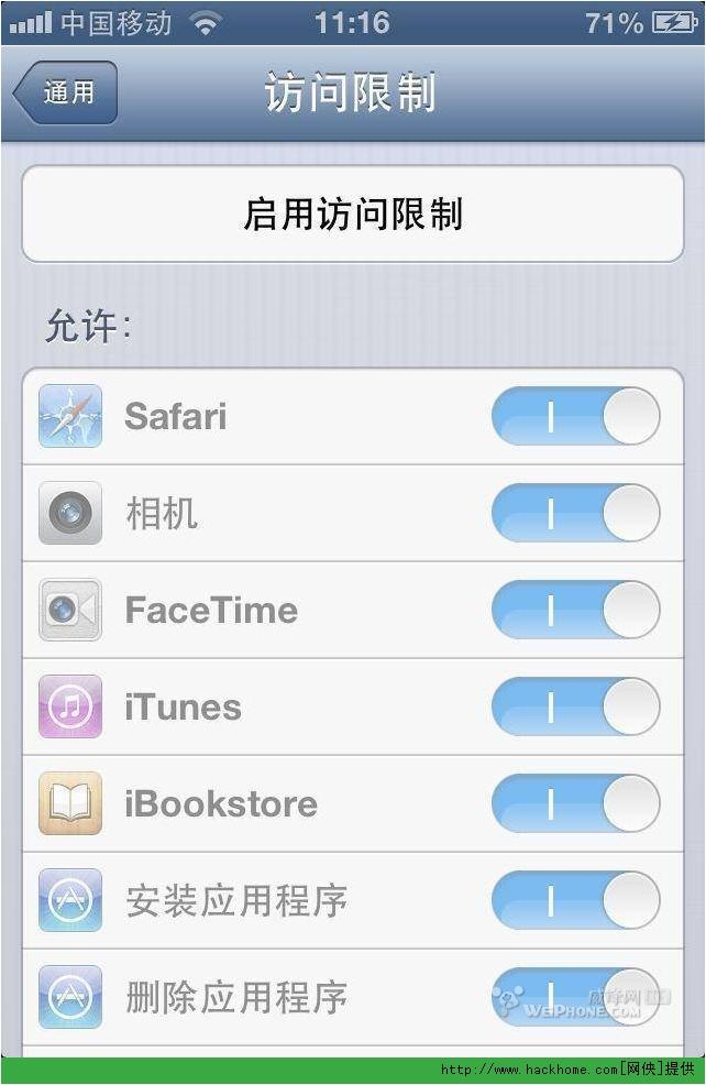 苹果iphone5手机丢失有可能找回的设置图文教程