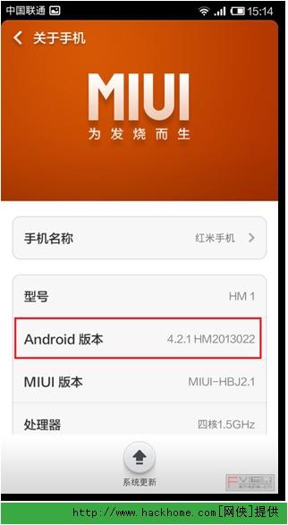 红米手机存储空间不够用下载app认证自助领38彩金办?红米2.1存储转换详细图文教程[多图]图片2