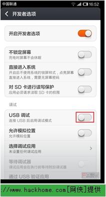 红米手机存储空间不够用下载app认证自助领38彩金办?红米2.1存储转换详细图文教程[多图]图片4