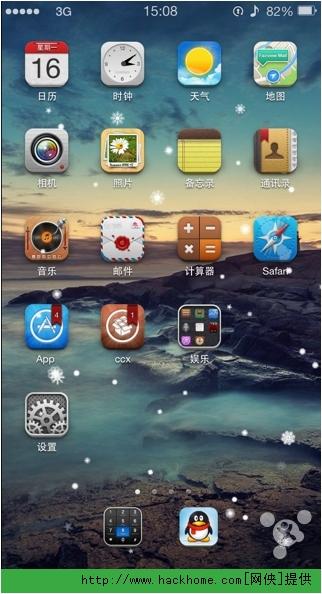 插件iphone5苹果ios7分享后越狱主题精选[多图]iphone拟物手机图片
