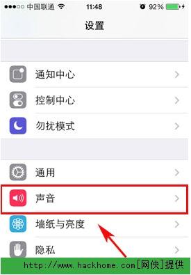 苹果手机5s铃声设置_首页 手机软件 ios教程 → 苹果iphone5s和iphone5c怎么设置铃声?