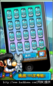 iphone版 超级水管工 最新版图3 超级水管工