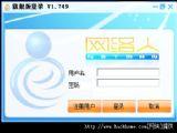 网络人远程监控软件官方旗舰版(Netman) v2.039 安装版
