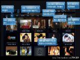 UUSee网络电视2014官方版 v8.14.624.1 安装版