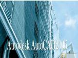 Autodesk AutoCAD 2006 ȫ������ü����İ�