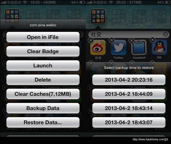 很實用的蘋果iphone手機圖標工具 icon tool