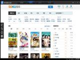 奇奇直播官方免费版 网络电视直播工具 v2.0.0.7 安装版