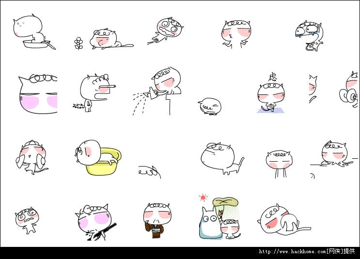 沙包猫猫可爱qq表情包