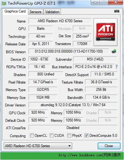 显卡硬件检测工具 GPU-Z V0.8.1 安装版