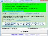 QQ�����������3.5.5-14.10.1�Ķ��� v14.10.1 ��ɫ��