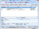 石青论坛群发大师官方版 v1.9.3 绿色版