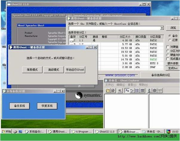 恢復u盤免費軟件_恢復u盤數據免費軟件_恢復u盤免費軟件