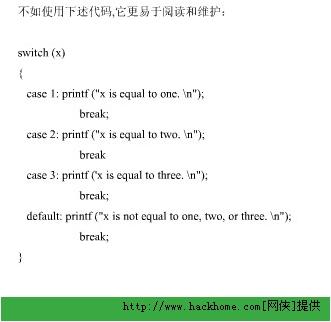 c語言中動態內存申請與釋放的簡單理解