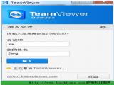 远程控制软件(TeamViewer QuickJoin)多语版 v9.0.29947 绿色版
