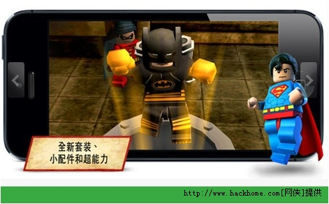 phone版 乐高蝙蝠侠 DC超级英雄 LEGO Batman DC Super Heroes