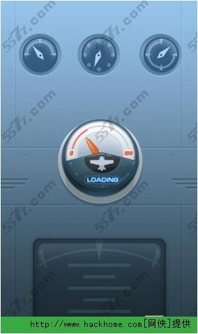《全民飞机大战》bug刷分技巧图文攻略[多图]图片1_嗨客手机站